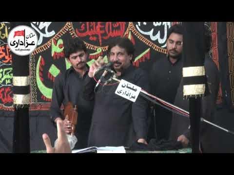 Zakir Ghulam Jafar Tayyar I Majlis 29 Muharram 2018 I Qasiday And  Masiab I