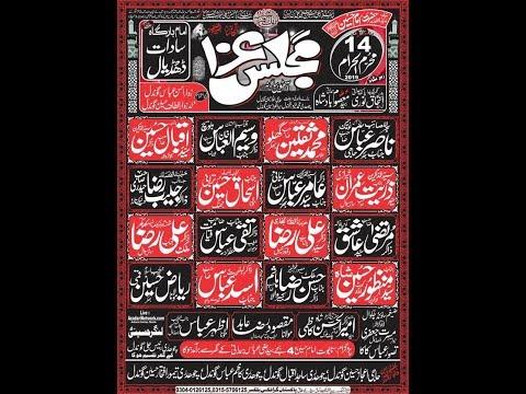 live majlis e aza 14 muharram 2019 duduail chakwal