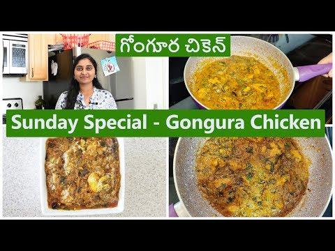 DIML Sunday Vlog |Gongura Chicken Recipe In Telugu | Sorrel Leaves Chicken Recipe