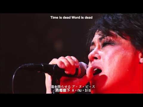 Luna Sea - Time Is Dead