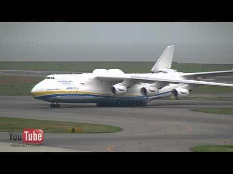 Самый большой пассажирский самолет в