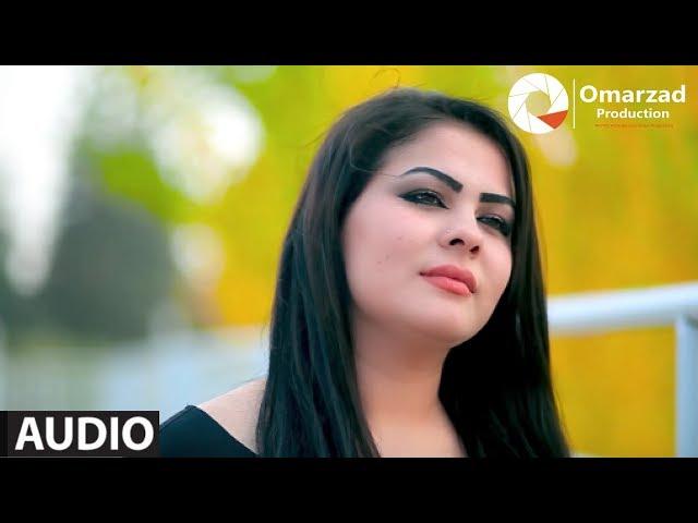 Sara Ghezal - Ghuncha e Gul OFFICIAL AUDIO SONG 2017