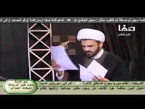 مناظرة الشيخ محمد الحاج والشيخ خالد الوصابي ج1