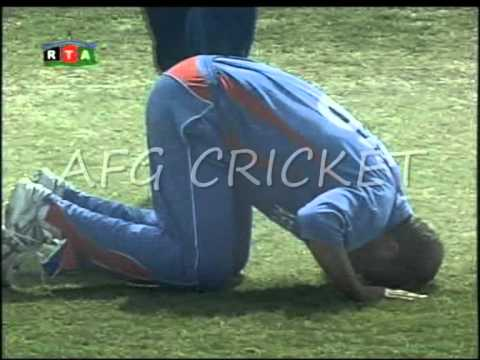 AFGHANISTAN Vs PAKISTAN CRICKET  2010
