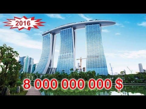 5 нереально крутых сооружений в которые трудно поверить!!! Шедевры строительства в Сингапуре