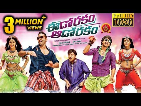 Eedo Rakam Aado Rakam Full Movie || Manchu Vishnu, Raj Tharun, Sonarika Bhadoria, Hebah Patel thumbnail