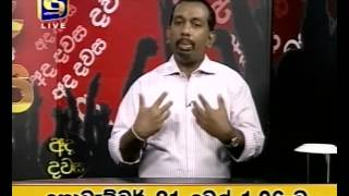 Ada Dawasa - Interview with Mahindanandha Aluthgamage - 17th November 2015