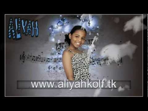 Miss You Most At Christmas Time - Aliyah Kolf & LA The Voices