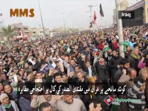 Fatah E Mubeen (saneha E Alamdar Road-quetta) 10.01.2013 video