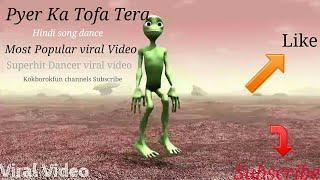 Pyar ka tofa tera||Funny dance video||New Video 2018