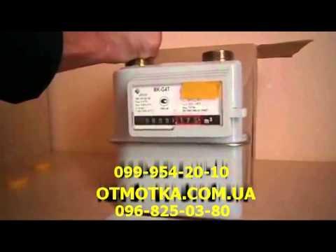 Как остановить газовый счетчик bk-g4 в домашних условиях
