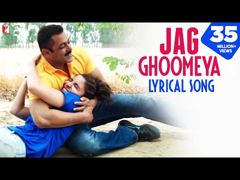 Lyrical: Jag Ghoomeya Song With Lyrics | Sultan | Salman Khan | Anushka Sharma