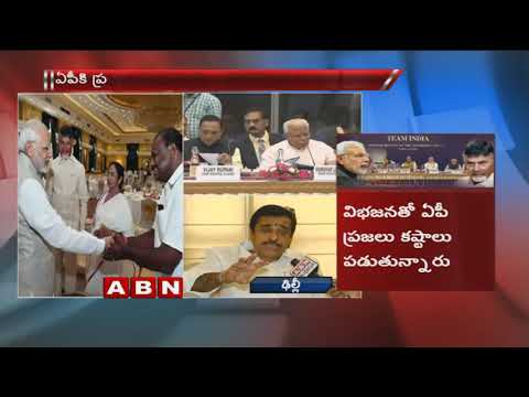 TDP Leader Kambhampati Rama Mohana Rao Face to Face over Niti Aayog meet