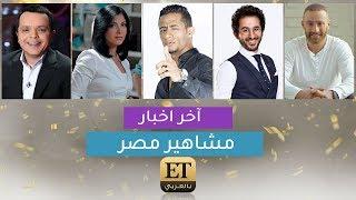 ET بالعربي – كيف اجتمع تامر حسني و اليسا في ديو