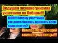 Дом 2 Новости 20 Октября 2018 20 10 2018 Раньше Эфира mp3