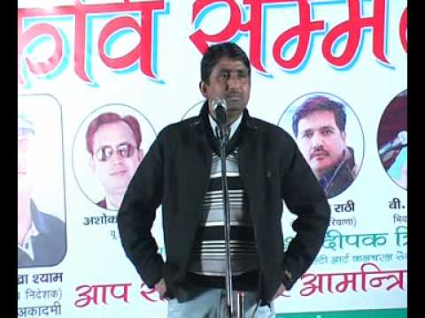 Haryanavi Kavi Samelan Rohtak 2.dat video