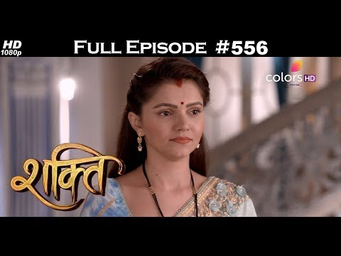Shakti - 12th July 2018 - शक्ति - Full Episode thumbnail