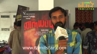 Santhosh At Naiya Pudai Movie Team Interview