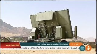 Iran hé lộ hệ thống phòng thủ phi đạn nâng cấp (VOA)