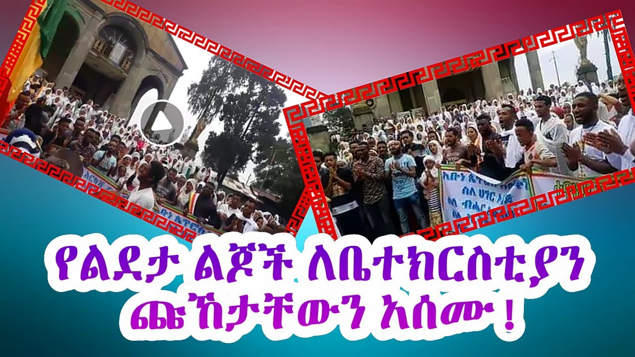 The Peaceful Rally In Ledeta Church