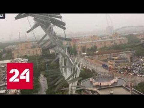 Погода 24: циклон уходит на восток России