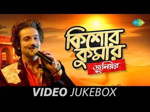 Kishore Kumar Junior | Video Jukebox | Ki Ashay Bandhi | Ek Din Pakhi Ure Jabe | Zindagi Ek Safar