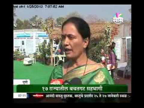 Bhimtadi Bachatgat Jatra started in Pune