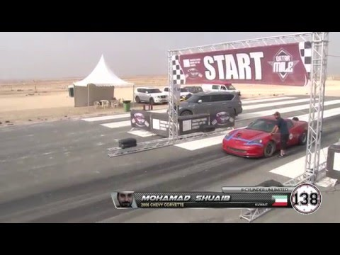 Qatar Mile for TV Media Reviews RAW FOOTAGE