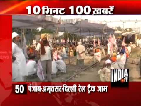 News 100 - 19th May 2013, 6.30 AM