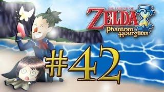 Let's Play Zelda Phantom Hourglass [100%/German][#42] - Eine romantische Legende