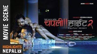 क्लास भनेको जन्मिदै लिएर आइन्छ - Nepali Movie CHAPALI HEIGHT 2 Scene | Ayushman Joshi, Rear Rai