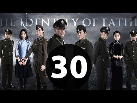 父亲的身份 第30集【未删减 40集 1080P版】|(陈建斌、俞飞鸿、冯恩鹤领衔主)2016 最好看的谍战戏 没有之一