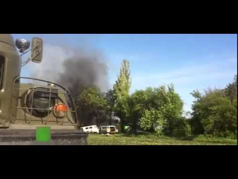 Ukraine Helicopter Firing At Own Troops - Ukraine