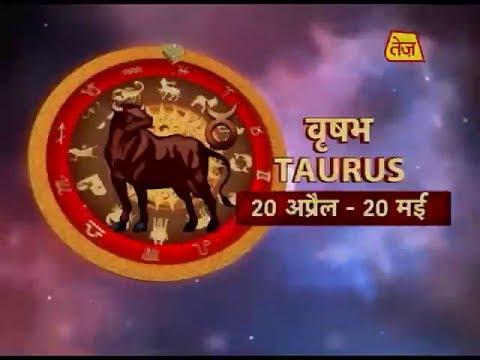 Taurus - 16 April 2014 (Tez Taare)