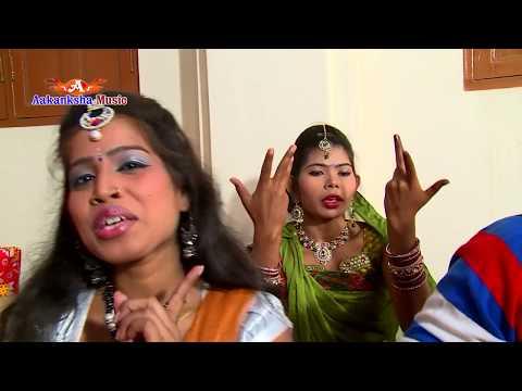 तिलक चढ़ावे बइठा | TILAK CHADHAWE BAITHA | Kallua Ke Biyah Geet | Arvind Akela Kallu Ji, Nisha Ji