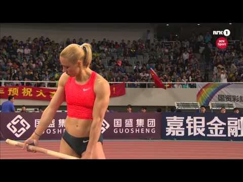 Diamond League 2015.  Shanghai CHN 2015.05.17
