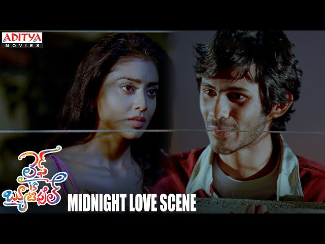 Shriya Saran & Abhi Midnight Love Scene