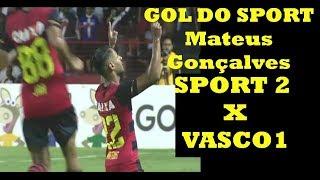 Gol do Sport -  Mateus Gonçalves - Sport 2 x 1 Vasco Brasileirão 2018