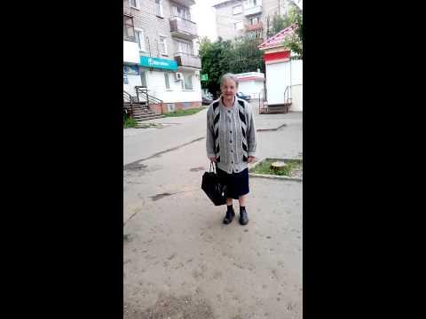 ПРИКОЛ!Бабка ЖЖЕТ!КИРОВ.Смотреть до конца)))