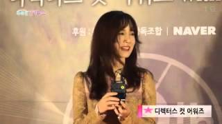 140815 Ku Hye Sun @ JIMFF Director's Cut Award