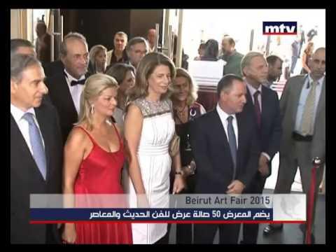 Prime Time News - 18/09/2015 - Beirut Art Fair 2015