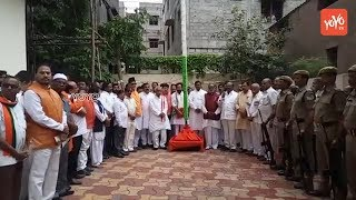 Telangana BJP President Lakshman Hoisting National Flag | 72nd Indepandence Day