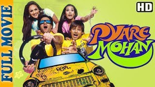 Download Pyare Mohan (HD) - Full Movie - Vivek Oberoi- Fardeen Khan - Superhit Comedy Movie 3Gp Mp4