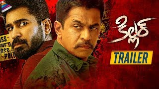 Vijay Antonyand#39;s Killer Movie TRAILER | Action King Arjun | Killer Telugu Movie  | Telugu FilmNagar