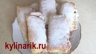 Слойки с яблоками из слоеного теста. Рецепт выпечки из слоеного теста от kylinarik.ru