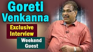 goreti-venkanna-exclusive-interview-weekend-guest-ntv
