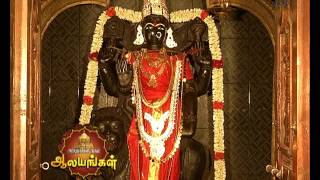 Arputham Tharum Alayangal - Episode 1002 - June 23, 2017 - Best Scene