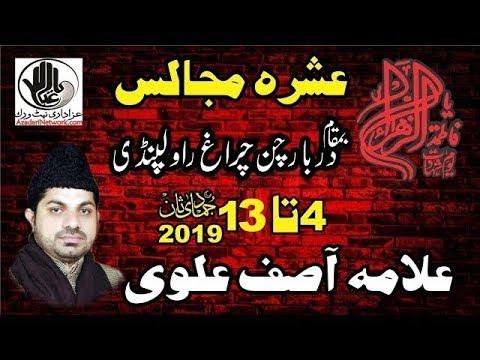 Live Ashra Majalis 12 Jamad Sani 2019 Rawalpindi