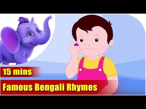 Famous Bengali Rhymes video
