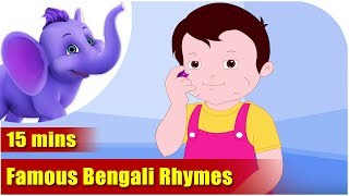 Famous Bengali Rhymes